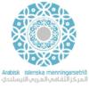 arab.is